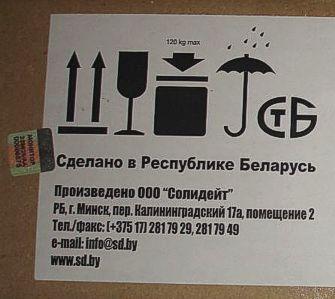 Солидейт  Benq